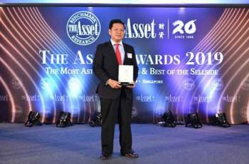The Asset magazine cited Bank of the Philippines Islands Lead Economist Emilio Neri Jr. as the Philippines' Best Local Currency Bond Individual in Research for 2019. (Photo from The Manila Times)